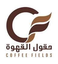 حقول القهوة